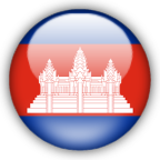 Cambodia flag myspace, friendster, facebook, and hi5 comment graphics
