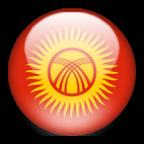 Kyrgyzstan flag graphics