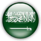 Saudi Arabia flag myspace, friendster, facebook, and hi5 comment graphics