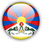 Tibet flag myspace, friendster, facebook, and hi5 comment graphics